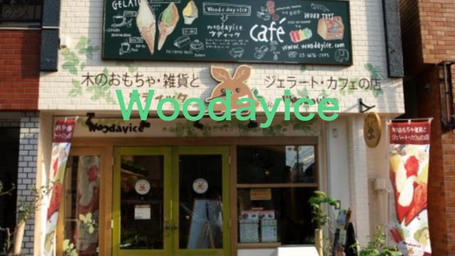 woodayice
